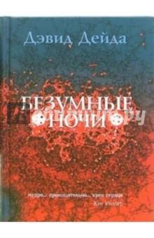 intimnie-pricheski-krasnoyarsk