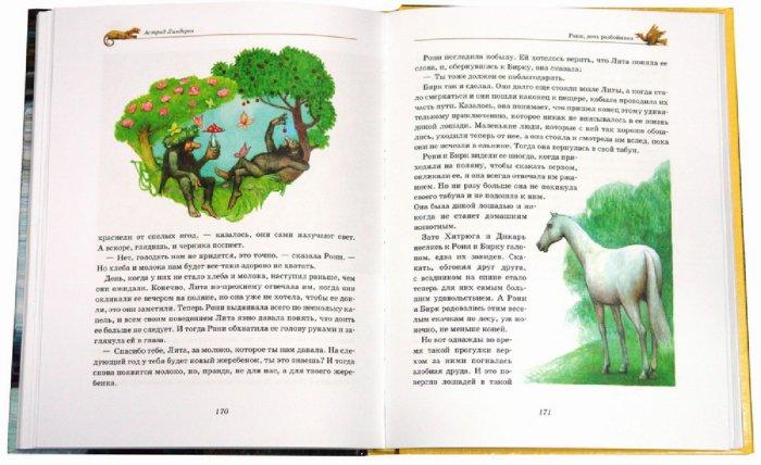 Иллюстрация 1 из 45 для Рони, дочь разбойника: Повесть-сказка - Астрид Линдгрен | Лабиринт - книги. Источник: Лабиринт