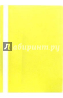 Папка-скоросшиватель 1705010-11 (желтая) А4