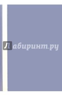 Папка-скоросшиватель 1705010-23 (сиреневая) А4