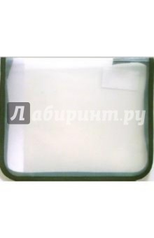 Папка для тетрадей на молнии А5 (зеленая окантовка) (ПТ-1А5)
