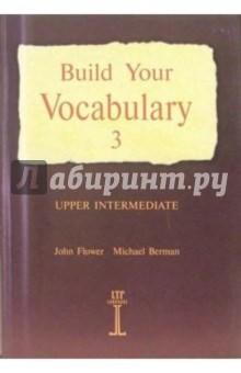 Build Your Vocabulary 3: Upper Intermediate (изучаем английские слова: книга 3: учебное пособие)