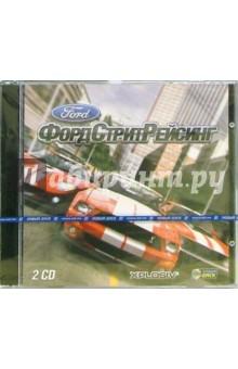 Форд Стрит Рейсинг (2CD)