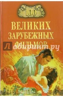 book tourism