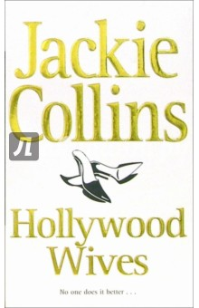Collins Jackie Hollywood Wives