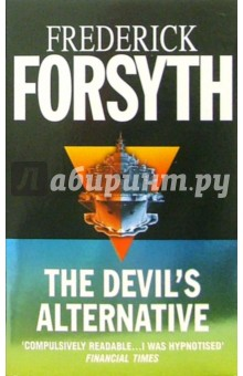 Forsyth Frederick The Devil`s Alternative