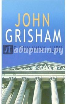 Grisham John The Runaway Jury
