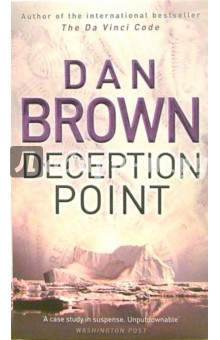 Brown Dan Deception Point