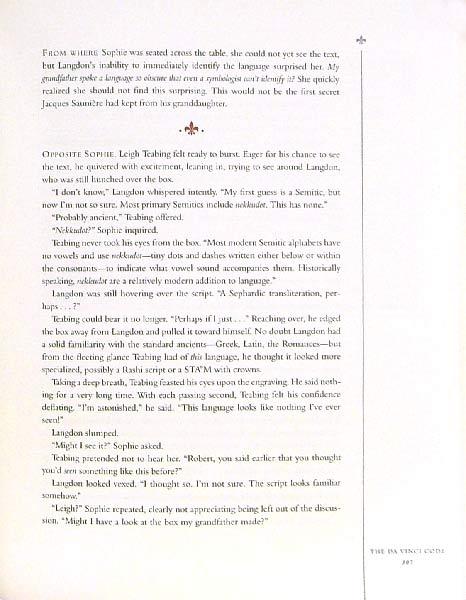 Иллюстрация 1 из 8 для The Da Vinci Code: Illustrated Edition - Dan Brown | Лабиринт - книги. Источник: Лабиринт