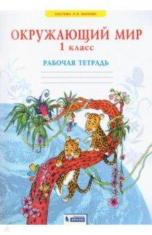 Баруздин рассказы читать
