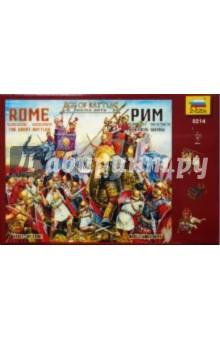 Настольная игра Рим. Великие битвы