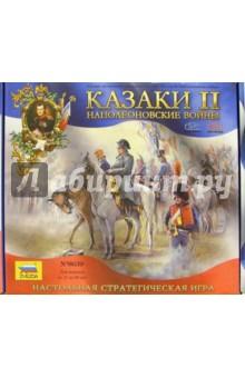 Настольная игра Казаки II. Наполеоновские войны