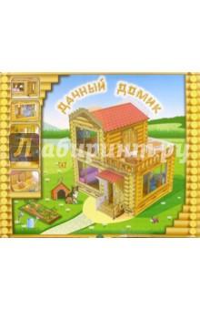 Игра: Дачный домик (вариант №2)