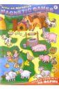 MG (Игры на магнитах): На ферм ...