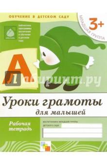 buy curso de microsoft project gratis personalizar microsoft