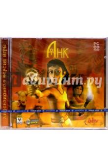 Анк (2 CD)