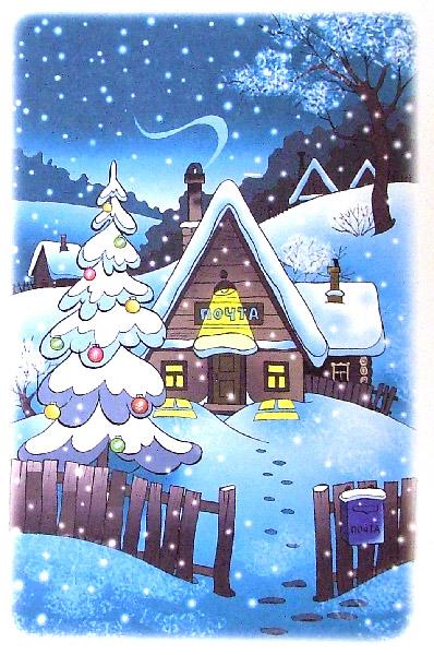 Иллюстрация 3 из 10 для книги зима в