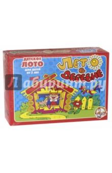 Лото детское: Лето в деревне (00076)Лото<br>Детское лото из картона.<br>В комплекте:<br>- Карточки большие - 6 штук<br>- Карточки маленькие - 48 штук.<br>Для детей от 3-х лет.<br>