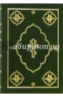 1144 Библия 043DC (зеленая с золотым теснением)