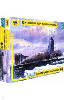 """Подводная лодка К-3 """"Ленинский Комсомол"""" (9035) Звезда"""