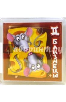"""Магнитные подарочки. Гороскопы """"Близнецы"""" (М-307)"""