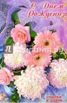 6Т-006/День рождения/открытка-вырубка