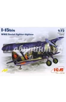 I-15bis Советский истребитель-биплан II Мировой (72012)