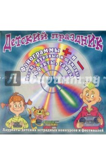 Варламов Андрей CD. Новогодний хоровод