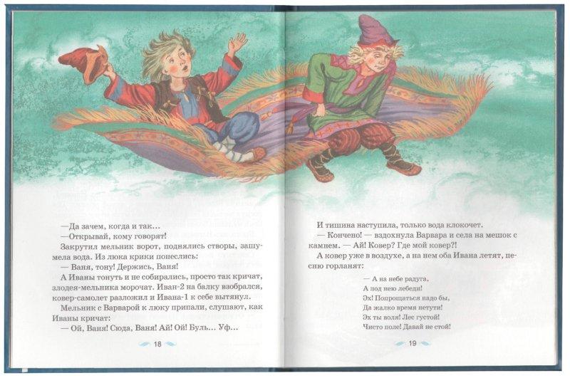 Иллюстрация 1 из 44 для После дождичка, в четверг - Ким, Юзовский | Лабиринт - книги. Источник: Лабиринт