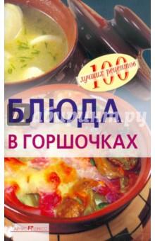 Что можно приготовить из маринованной цветной капусты