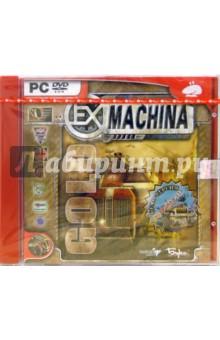 Ex Machina: Gold (DVDpc)