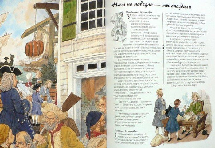 Иллюстрация 1 из 28 для Дневник пирата: Записки Джейка Карпентера. - Платт, Ридделл | Лабиринт - книги. Источник: Лабиринт