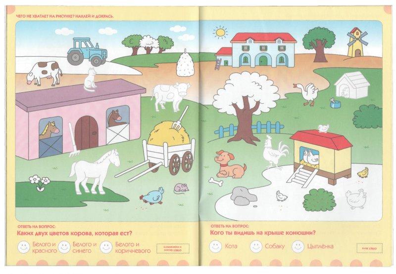 Иллюстрация 1 из 5 для Что я видел: В деревне - Исачи Джорджия | Лабиринт - книги. Источник: Лабиринт