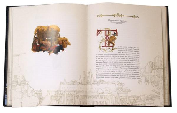 Иллюстрация 1 из 34 для Вечера на хуторе близ Диканьки - Николай Гоголь | Лабиринт - книги. Источник: Лабиринт