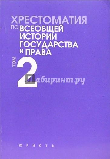 Комитет по социальной защите населения Ленинградской области