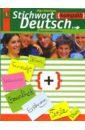 Немецкий язык: дополнительные материалы к учебнику немецкого языка  для 10-11 классов