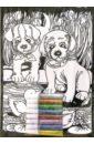 Бархатная раскраска: Два щенка  ...