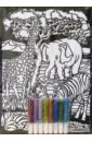 Бархатная раскраска:  В Африке  ...