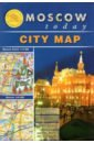 Карта складная: Moscow Today. City Map