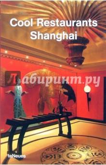 Ciliang Chen Cool Restaurants Shanghai/ Роскошные рестораны Шанхая