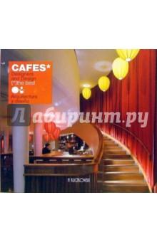 Cafes The Best / Лучшие кафе
