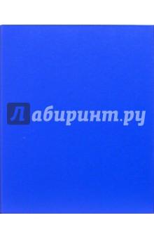 Папка 4 кольца (3735YAGT-10) 25мм голубая