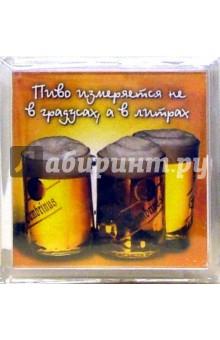 Магнитные подарочки. Пиво измеряется в градусах.. (М-272)