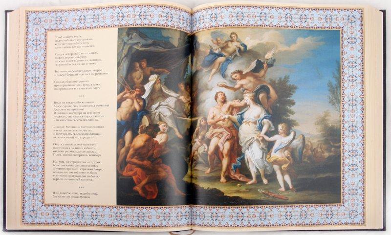 Иллюстрация 1 из 15 для Искусство любви - Публий Овидий | Лабиринт - книги. Источник: Лабиринт