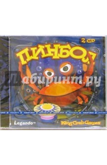 Пинбол. King Crab Cames (PC-2CD-ROM)