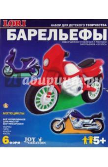 Барельеф: Мотоциклы