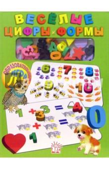 Игры — готовые игры для детей игры