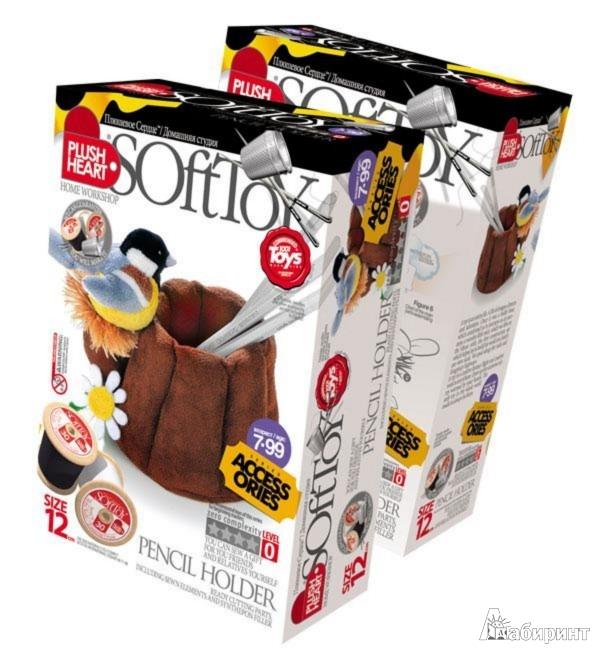 Иллюстрация 1 из 6 для Карандашница 457065 | Лабиринт - игрушки. Источник: Лабиринт