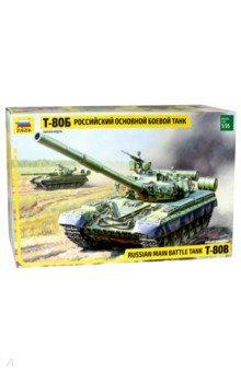 Российский основной боевой танк Т-80Б (3590)