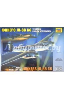 Тяжелый ночной истребитель Юнкерс JU-88 G6 (7269) Звезда